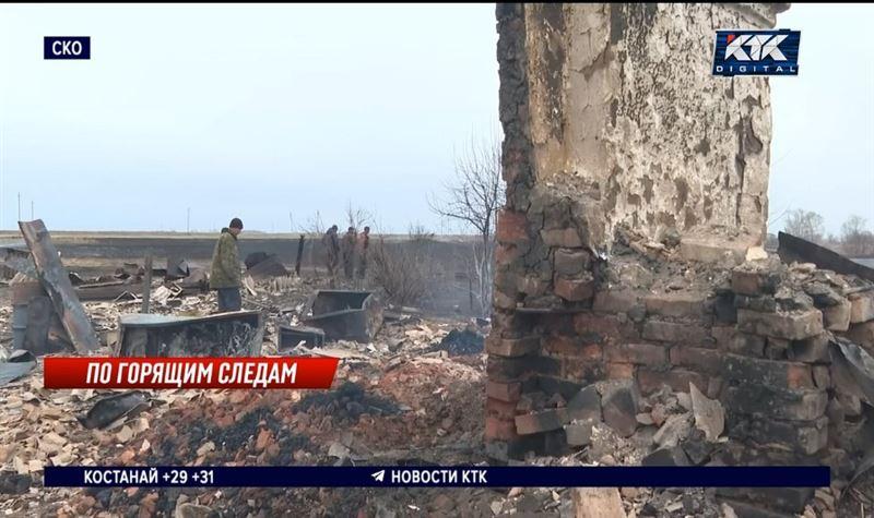 Жители СКО сами могли спалить родное село
