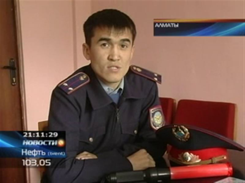 В Алматы задержали фальшивого полицейского