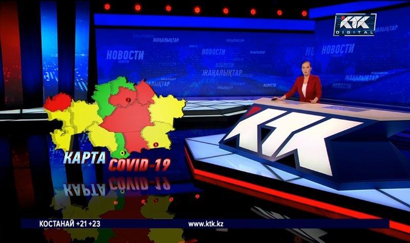 Шымкент и Кызылординская область вышли из «красной» зоны