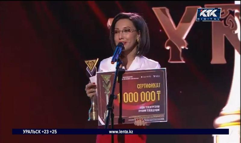 Премия «Тумар»: Камила Жусупова – лучшая телеведущая