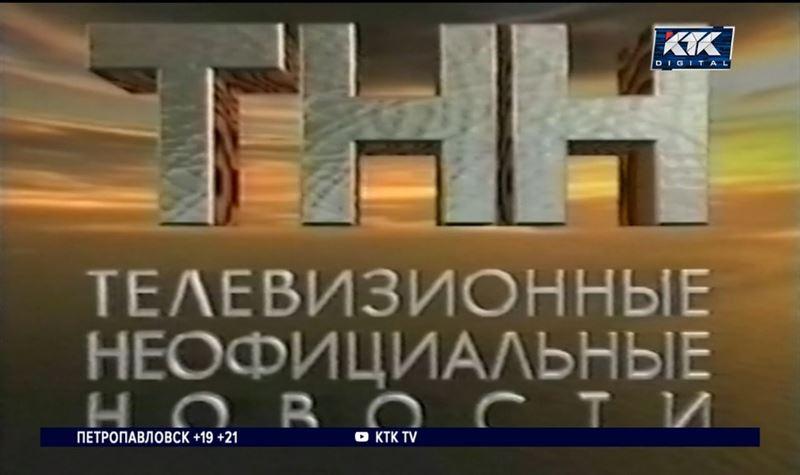 30 лет информационной службе КТК: кто стоял у истоков