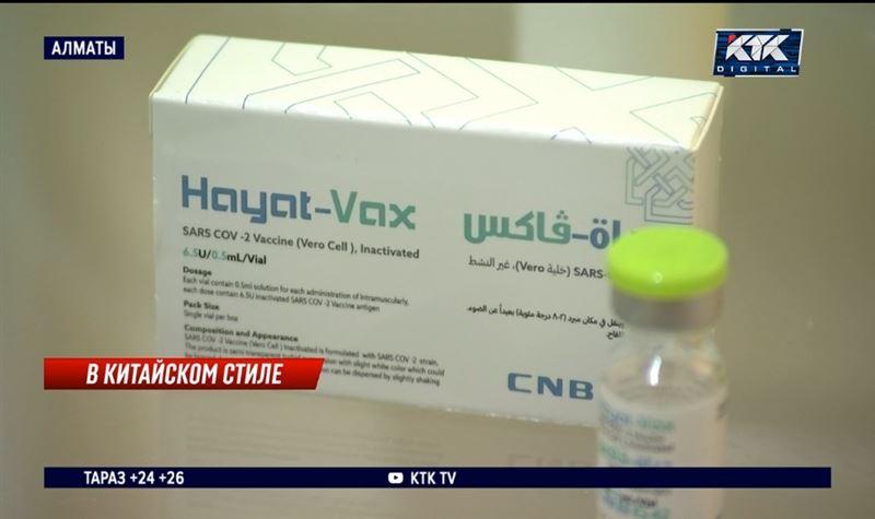 Казахстанцев начали прививать арабско-китайским препаратом