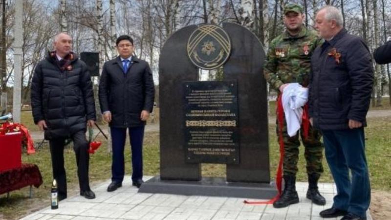 Ресейде қазақстандық жауынгерлерге ескерткіш орнатылды