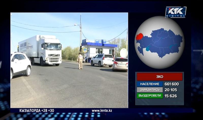 Жителей Карагандинской области напугали блокпосты