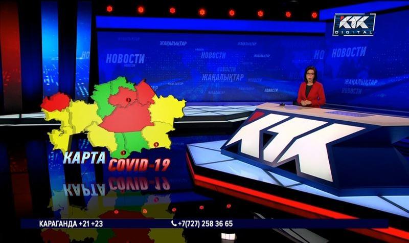 Жамбылская область из «красной» зоны перешла сразу в «зеленую»