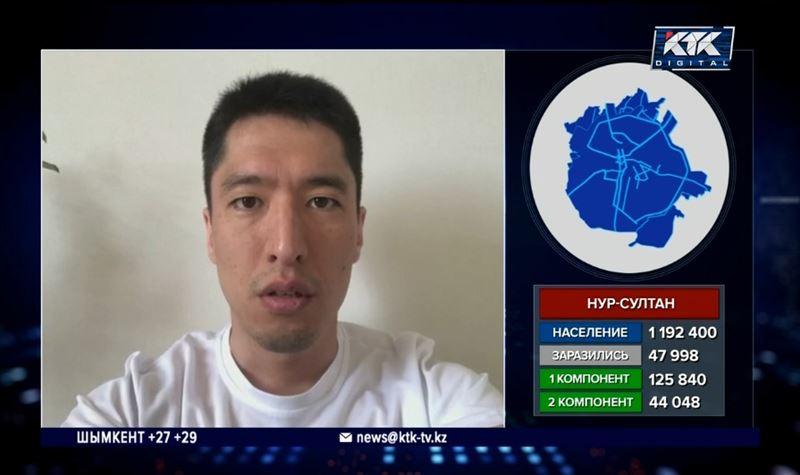 Как перенесли укол привитые QazVac казахстанцы