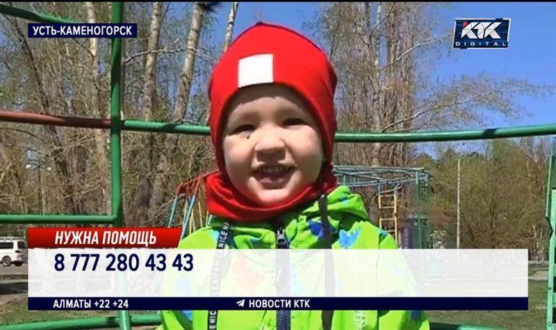 Маленькому жителю Усть-Каменогорска нужна помощь добрых людей
