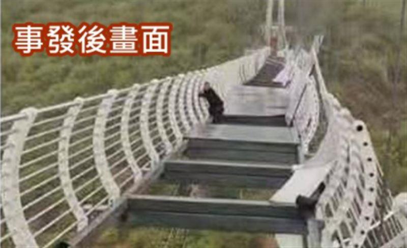 Турист остался на обрушающемся стеклянном мосту в Китае