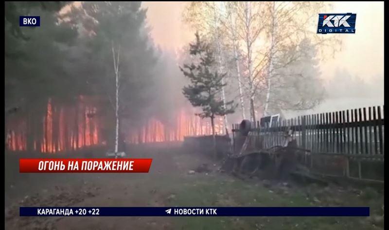 Задержан возможный поджигатель, устроивший пожар в Риддере