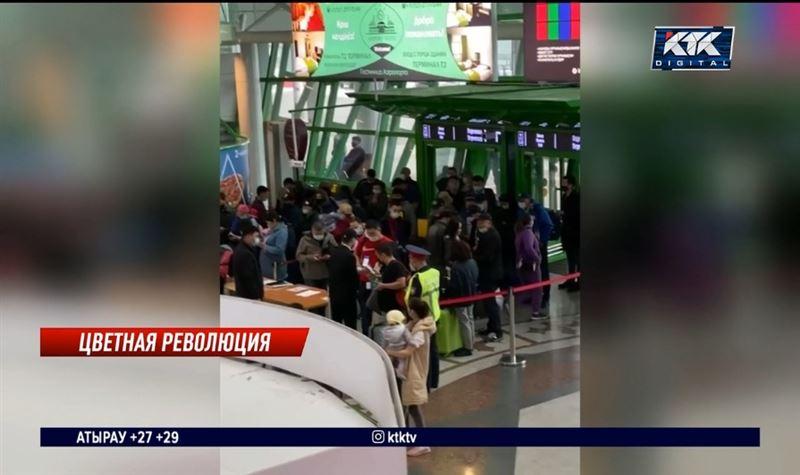 Введение Ashyq вызвало столпотворение на входе в аэропорт Нур-Султана