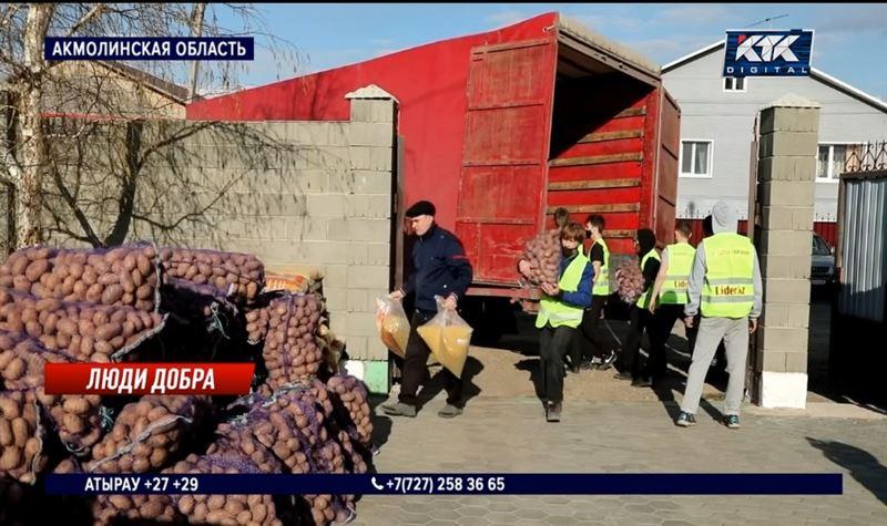 Продукты весом 132 кг получили нуждающиеся в рамках акции «Елбасы жылуы»