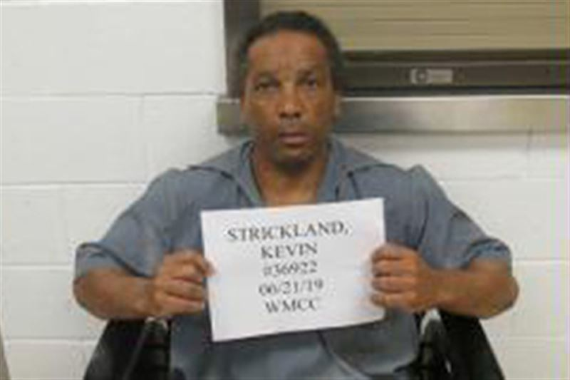 Мужчина 43 года отсидел в тюрьме по ошибочному обвинению