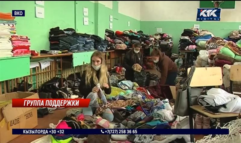 Организован сбор средств и вещей для погорельцев Риддера