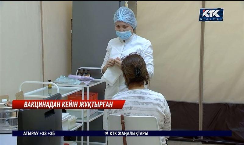 Вакцина алғандар арасында 44 адам КВИ жұқтырған
