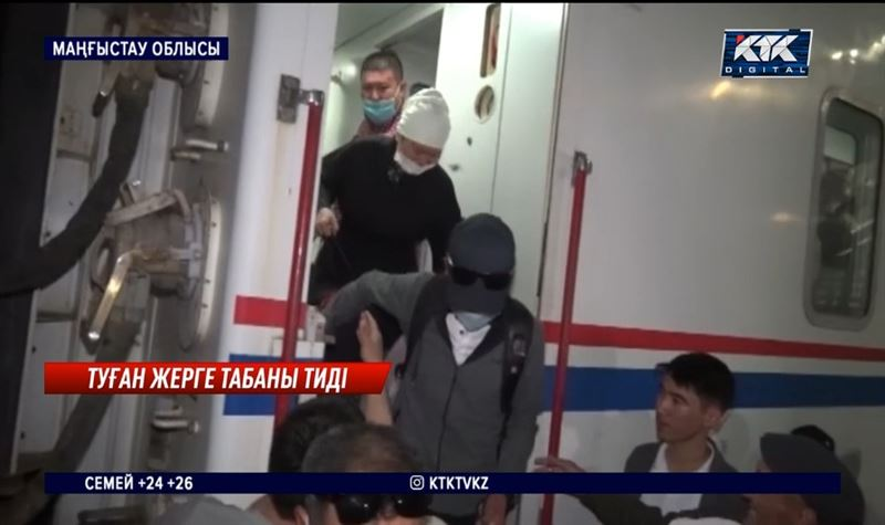Түркменстаннан 256 қандасымыз қоныс аударды