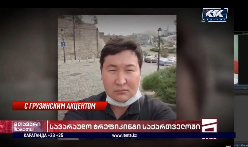 Прокуратура Грузии заочно предъявила обвинение Мейрбекову в изнасиловании  Асель Айтпаевой