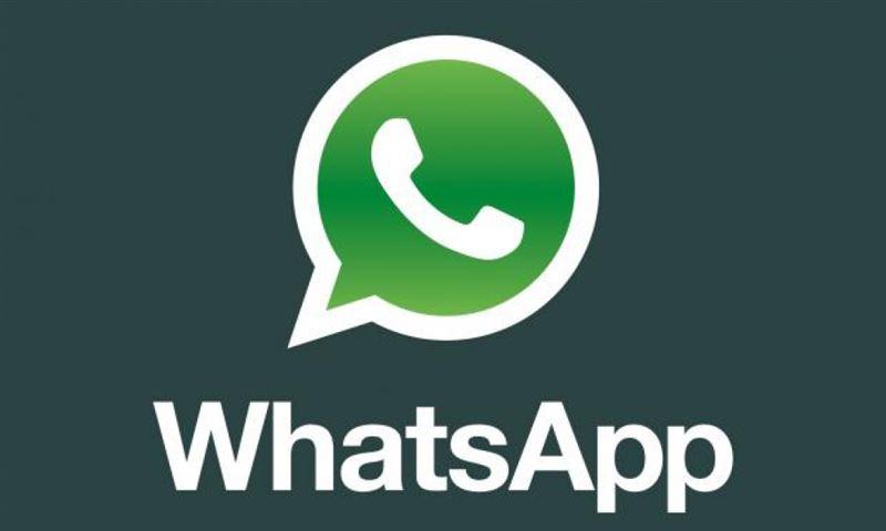Вступили в силу обновленные правила использования WhatsApp