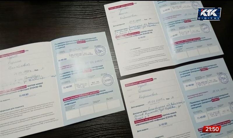 От 5 до 30 тысяч: кто торгует паспортами вакцинации? Расследование «Больших новостей»