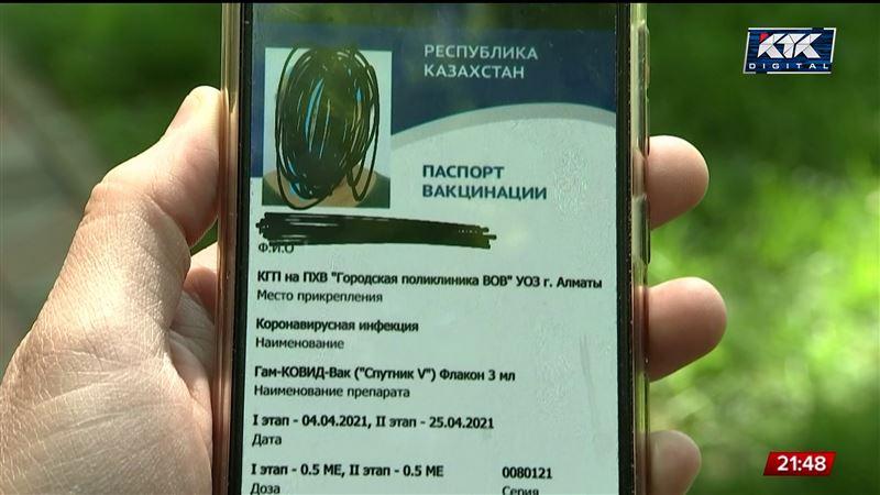 Кто делает бизнес на паспортах вакцинации?