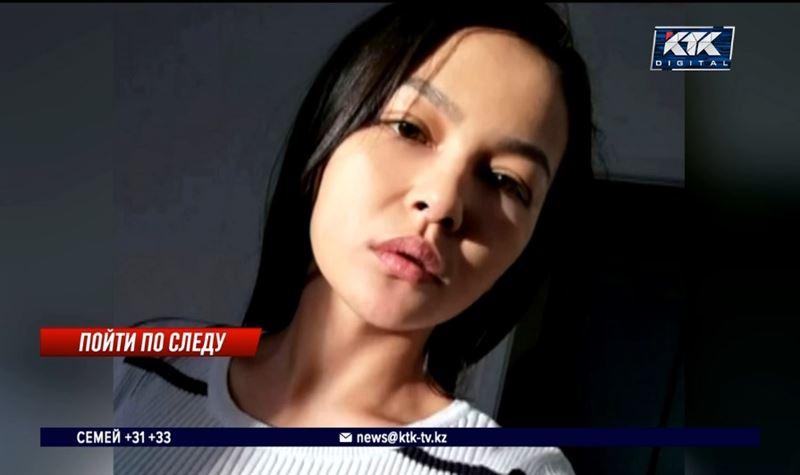 Полиция вызвала на допрос людей, получивших часовую аудиозапись погибшей Асель Айтпаевой
