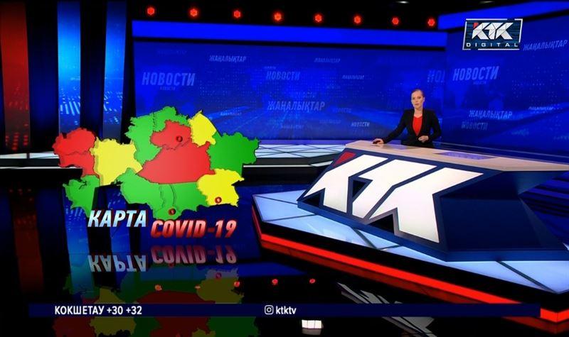 Шымкент и Атырауская область опять оказались в «красной» зоне