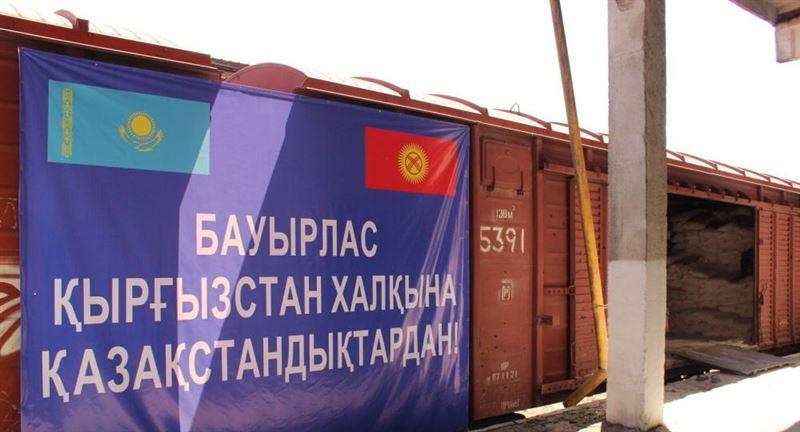 В Бишкек прибыла гуманитарная помощь из Казахстана