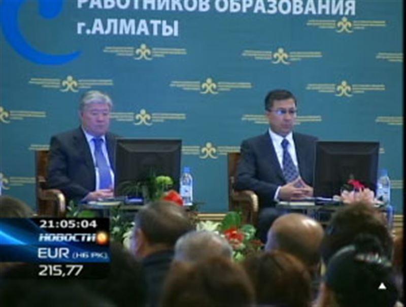 На августовском совещании в Алматы учителя просили министра образования отменить обязательные уроки вождения