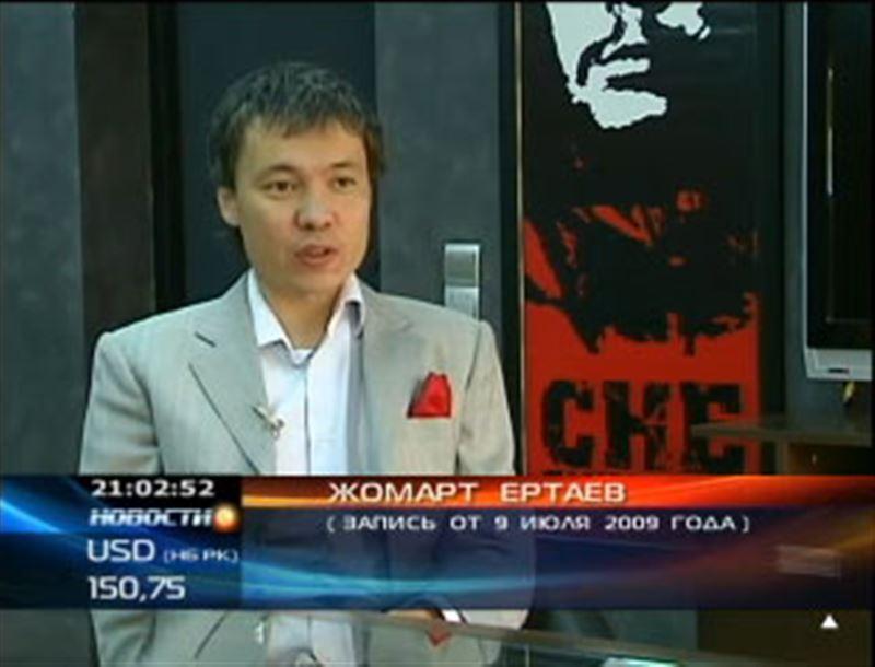 Жомарт Ертаев арестован, финансовая полиция подозревает бывшего главу банка в хищении рекордной для Казахстана суммы