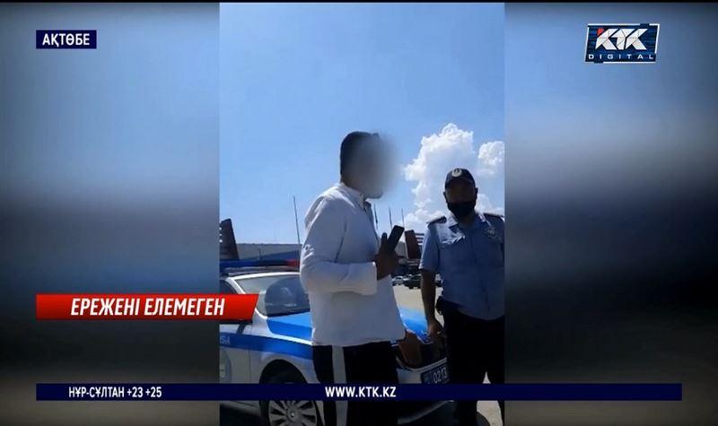 Ақтөбеде Өзбекстан азаматы бес айда 147 рет жол ережесін бұзған