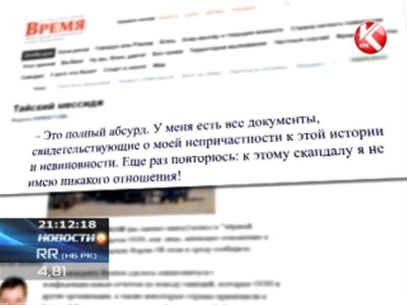 Казахстанец, которого подозревают в незаконной поставке оружия в Северную Корею, отвергает обвинения