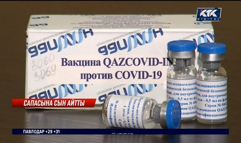 Medsupportkz ұйымы отандық вакцинаға күмән келтірді