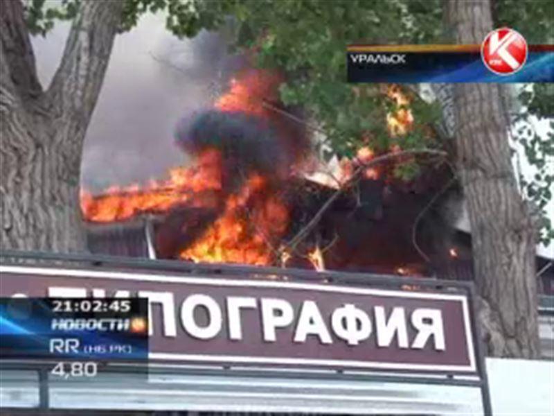 Крупный пожар случился в Уральске