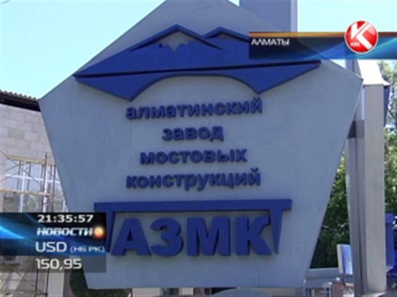 Алматинскому заводу мостовых конструкций – 50 лет