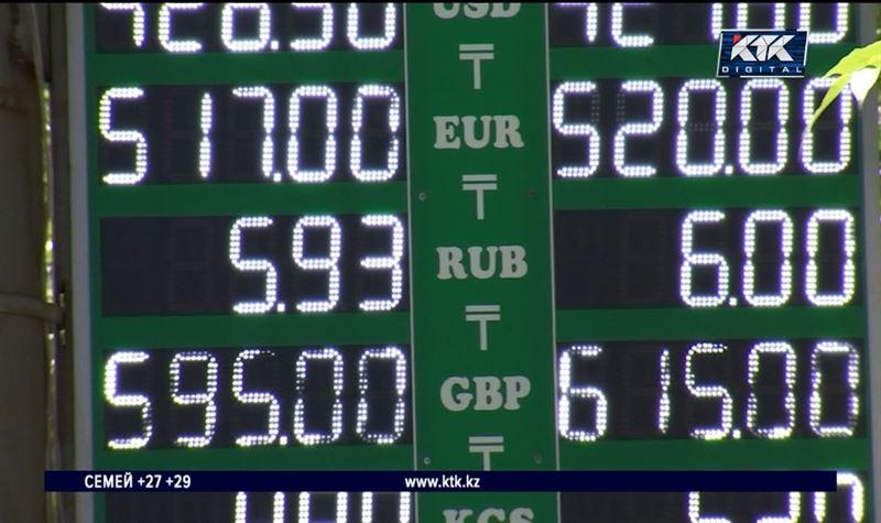 Почему нельзя было купить рубли