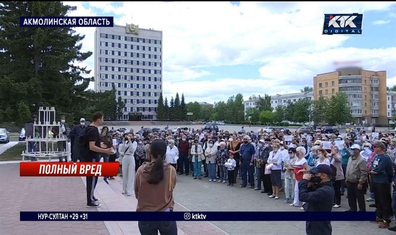 Чиновники Степногорска проигнорировали митинг, который проходил у них под окнами