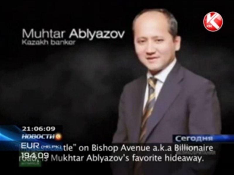 Роскошные британские особняки Аблязова продадут без его ведома
