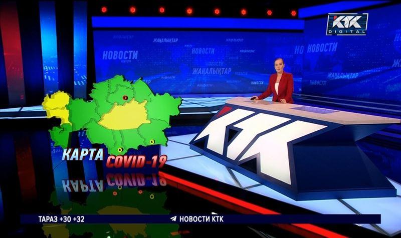 Алматы покинул «зеленую» зону