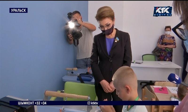 Дарига Назарбаева проверила работу уральского центра «Камкорлык»
