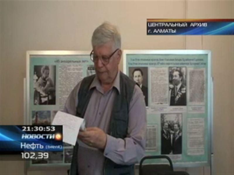 В Алматы прощаются с ветераном казахского радио Геннадием Марюхиным
