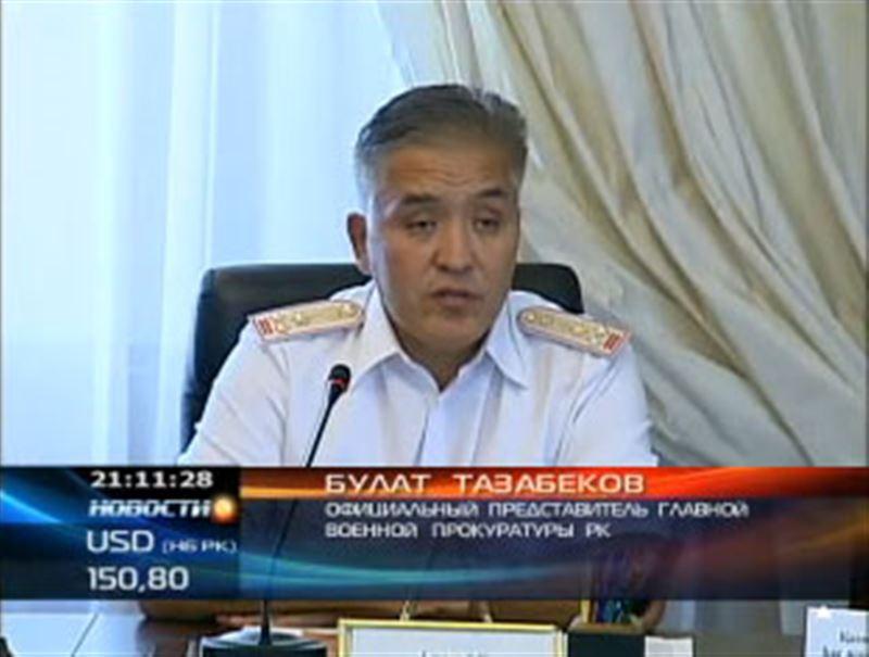 Казахстанские десантники… торгуют тандырными лепешками