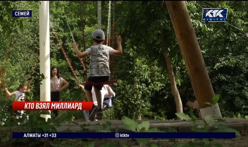 В Семее ищут миллиард, потраченный на реконструкцию центрального парка