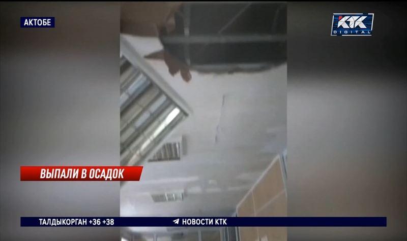 Потоп в Актобе спровоцировал панику: горожане просят объявить ЧС