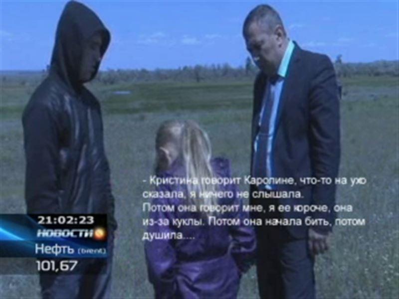 В Караганде второклассница убила свою подругу из-за куклы