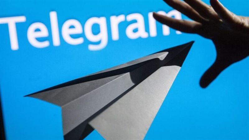 Данные более 30 тысяч Telegram-аккаунтов казахстанских пользователей утекли в сеть