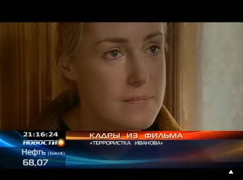 Телеканал КТК уже подготовил сюрприз для своих зрителей