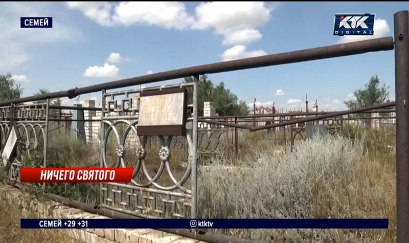 Вандалы похитили оградки с кладбища в Семее