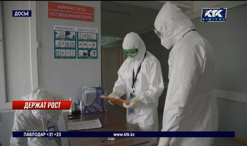 В Алматы планируют ужесточить карантин