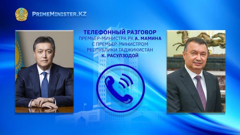 Аскар Мамин провел телефонный разговор с премьер-министром Республики Таджикистан Кохиром Расулзодой