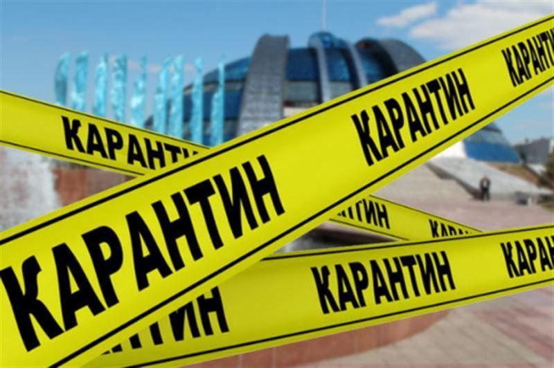 В пяти городах страны усилят карантинные ограничения