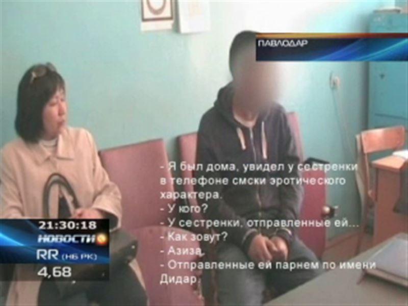 Житель Павлодара убил ухажера своей сестры за эротические сообщения